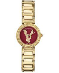 Versace Virtus Mini Watch - Metallic