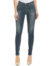 AG Jeans The Farrah 12 Years Abide High-rise Skinny Ankle Cut - Blue