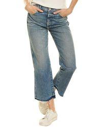 AMO Emma Moonbeam Straight Leg Jean - Blue