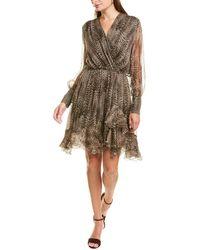 Les Copains Silk Wrap Dress - White