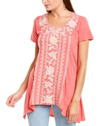 Johnny Was Letty Woven Tunic - Pink