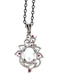 Arthur Marder Fine Jewelry Silver 2.30 Ct. Tw. Diamond, Ruby, & 12-19mm Pearl Pendant - Metallic