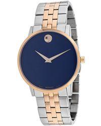 Movado Museum Watch - Blue