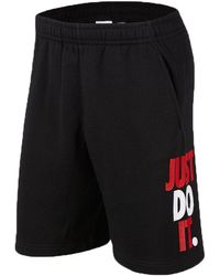 Nike Just Do It Stacked Short - Black