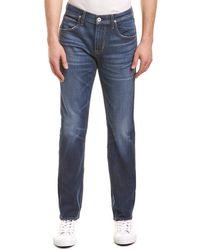 Hudson Jeans Byron Alan Straight Leg - Blue
