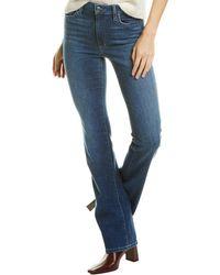 Joe's Jeans Joe?s Jeans Stimson High-rise Curvy Bootcut Jean - Blue