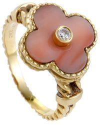 Van Cleef & Arpels Vintage Van Cleef & Arpels 18k Coral Ring - Metallic