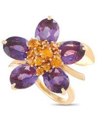 Van Cleef & Arpels Vintage Van Cleef & Arpels Gemstone Ring - Multicolour