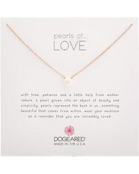 Dogeared - Pearls Of' Rose Gold Plated 5.5-6 Mm Pearl Necklace - Lyst