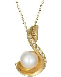 Tara Pearls - 18k 0.10 Ct. Tw. Diamond & 9-10mm White Pearl Necklace - Lyst