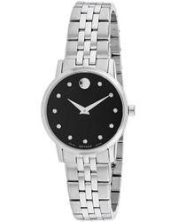 Movado Museum Classic Watch - Metallic