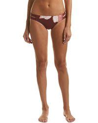 Carmen Marc Valvo Strappy Bikini Bottom - Purple