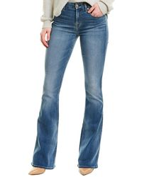 7 For All Mankind 7 For All Mankind B(air) Ali Bamh High-rise Flare Leg - Blue