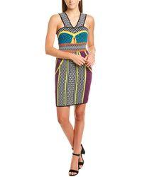 BCBGMAXAZRIA Keyhole Sheath Dress - Purple
