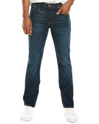 Hudson Jeans Byron Blue Straight Leg Jean