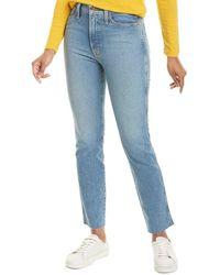J.Crew Wesly Wash High-rise Vintage Straight Leg Jean - Blue