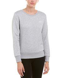 New Balance - Essentials Sweatshirt - Lyst