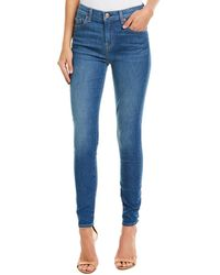 7 For All Mankind 7 For All Mankind Gwenevere Blue High-rise Ankle Cut