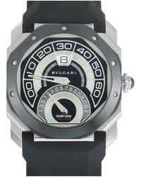 BVLGARI Bulgari Rubber Watch - Metallic