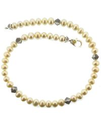 Lagos Treasure Chest Silver Pearl Necklace - Metallic
