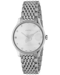 Gucci G-timeless Watch - Metallic