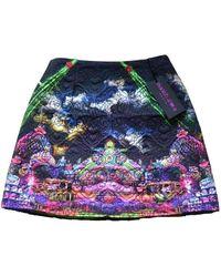 Manish Arora Evening Cloud Print Quilted Mini Skirt - Multicolour