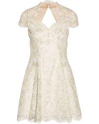 Marchesa notte White Metallic Lace Cap Sleeve Dress