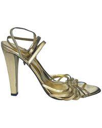 BCBGMAXAZRIA Pale Gold Leather Strappy Sandal Shoes - Metallic