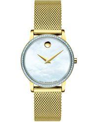 Movado - Museum Classic Diamond Bracelet Watch - Lyst