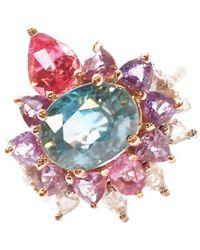 Sharon Khazzam Arnez 18k Rose Gold, Platinum & Multi-stone Cluster Ring - Multicolor