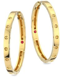 Roberto Coin - Symphony Pois Mois Large 18k Yellow Gold Hoop Earrings/1.25 - Lyst