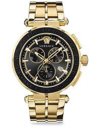 Versace Greca Chrono Ip Yellow Gold Bracelet Watch - Metallic