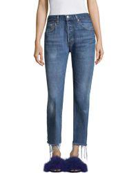 Kendall + Kylie Slash Vintage Jeans - Blue