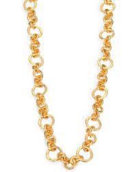 Stephanie Kantis - Coronation Small Chain Necklace/42 - Lyst