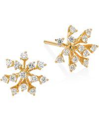 Hueb - Modern Diamond & 18k Yellow Gold Stud Earrings - Lyst