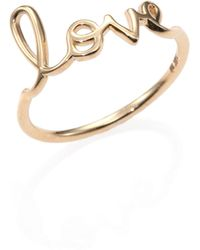 Sydney Evan - 14k Yellow Gold Pure Love Ring - Lyst
