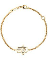 Chopard Rose Gold Happy Diamonds Good Luck Charms Bracelet - Metallic