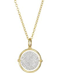 Phillips House - Affair 14k Yellow Gold & Diamond Infinity Spinner Necklace - Lyst