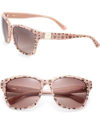 MCM - Visettos 59mm Square Logo Sunglasses - Lyst