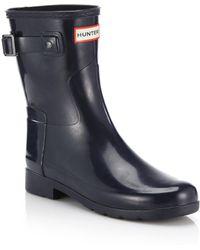 HUNTER - Refined Short Gloss Rain Boots - Lyst