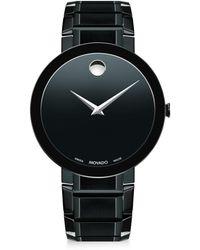 Movado - Sapphire Stainless Steel Bezel-free Bracelet Watch - Lyst