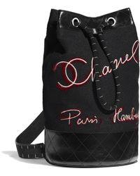 Chanel Backpack - Black