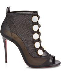 ee98b27f05b Marikate Mesh Peep-toe Ankle Boots - Black