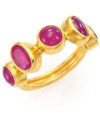Gurhan Amulet Hue Ruby & 24k Yellow Gold Ring - Metallic