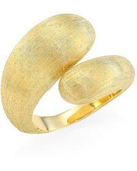 Marco Bicego Lucia 18k Yellow Gold Ring - Metallic