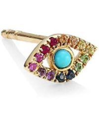 Sydney Evan 14k Yellow Gold, Turquoise & Rainbow Multi-stone Evil Eye Single Stud Earring - Metallic