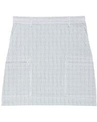 Theory Striped Mini Skirt - Gray