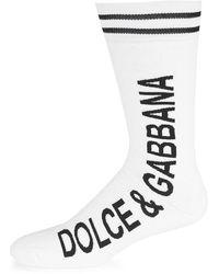 Dolce & Gabbana Vertical Logo Mid-length Socks - White