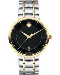 Movado - Bold 1881 Automatic Two-tone Stainless Steel Bracelet Watch - Lyst