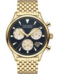 Movado - Heritage Calendoplan Goldtone Stainless Steel Bracelet Watch - Lyst